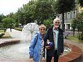 It's the 'Slough' dandelion fountain